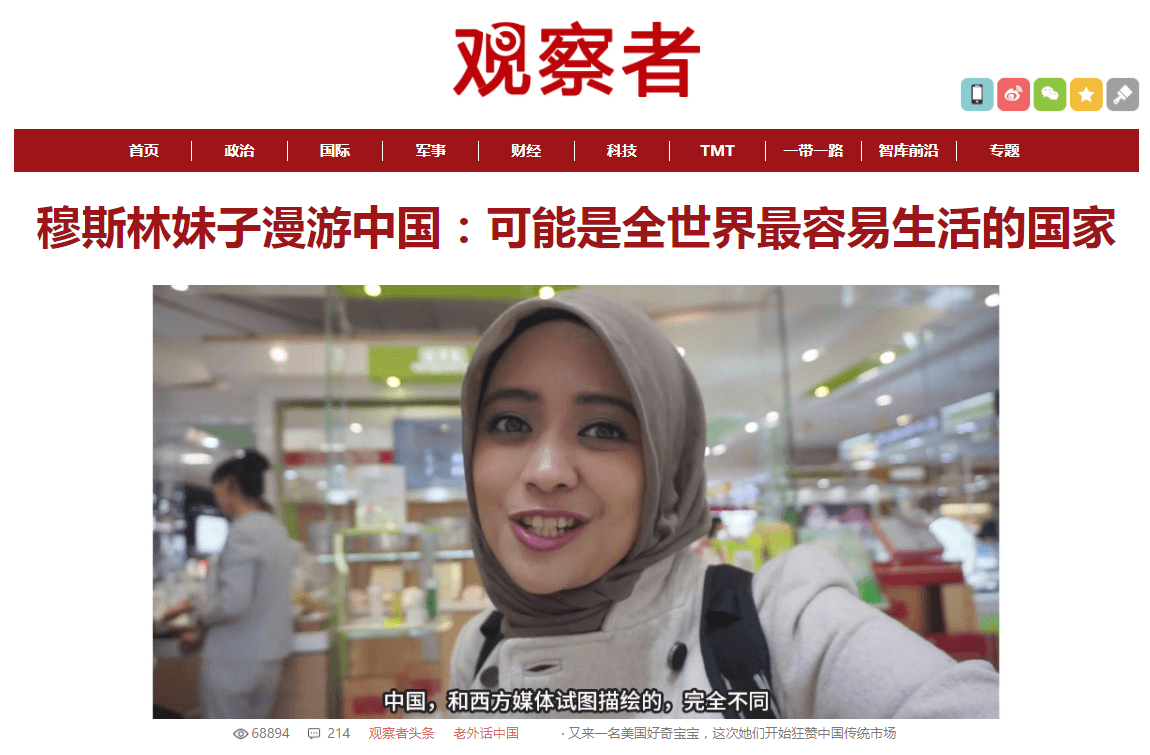 17 07 16 Guancha Muslim woman in China Chinese