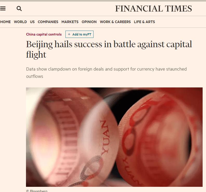 17 08 08 FT China Capital Controls