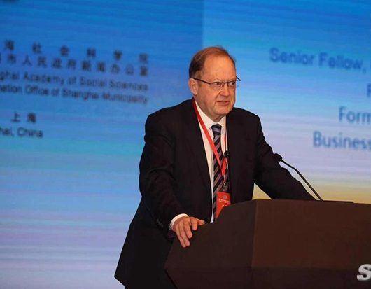 17 12 16 Shanghai World China Studies Forum